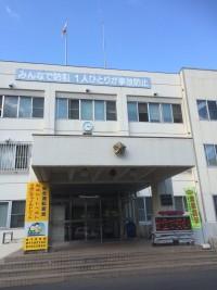札幌市豊平警察署