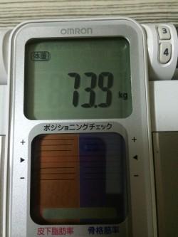 7日間脂肪燃焼ダイエット3日目体重