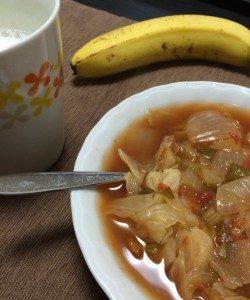 7日間脂肪燃焼ダイエット4日目バナナとスキムミルクの日