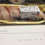 あ、札幌の猟銃初心者講習会の試験に合格しちゃいました