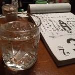 札幌ススキノでキャンプ仲間がやや集まる味な店「珍問屋」