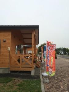新篠津村キャンプ場のソフトクリーム