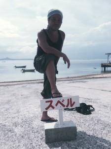 沖縄県備瀬崎でキャンプ
