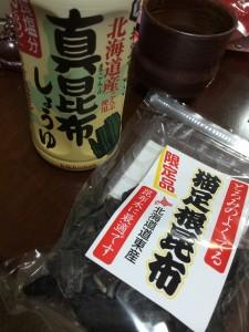 猫足根昆布と醤油で昆布醤油レシピ