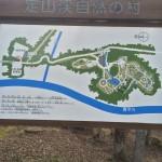 定山渓自然の村キャンプ場の地図