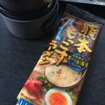 キャンプの新定番棒ラーメン!熊本もっこすラーメンを実食!