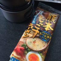熊本もっこすラーメンをプリムスのソロクッカーで作る
