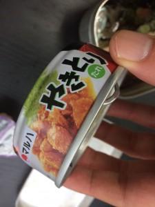 メスティンで作る簡単鶏めし