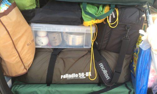 ホンダフィットハイブリットにキャンプ道具を積んでみた