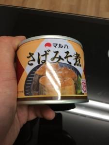 さば味噌の缶詰でメスティンで作る炊き込みご飯