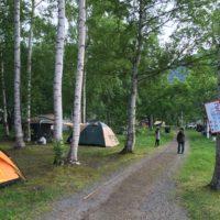 岩尾内湖白樺キャンプ場のキャンプサイト