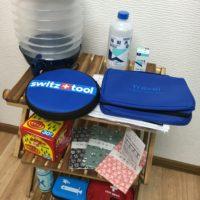 この夏、Amazonで買った子供連れのキャンプで便利な道具7選