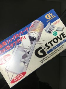 SOTOのSTG-10が旧品番で安かった