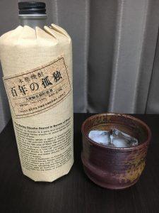 キャンプ王秘蔵の酒