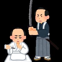 キャンプ王編集長切腹