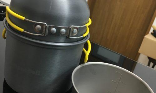 モンベルのクッカーにベルモントのシェラカップをいれてみる