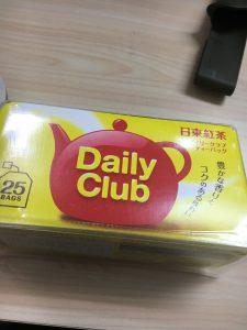 日東紅茶はカーボンナイフの黒錆加工に最高