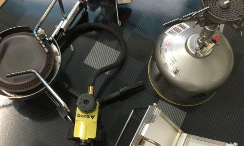 シングルバーナーCBとOD缶合わせて4種類比較