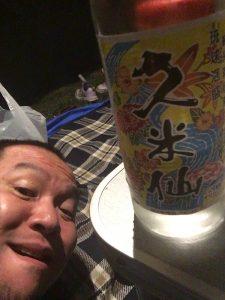 酔っ払ったキャンプ王