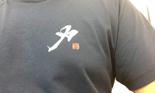 モンベルのTシャツと乳首
