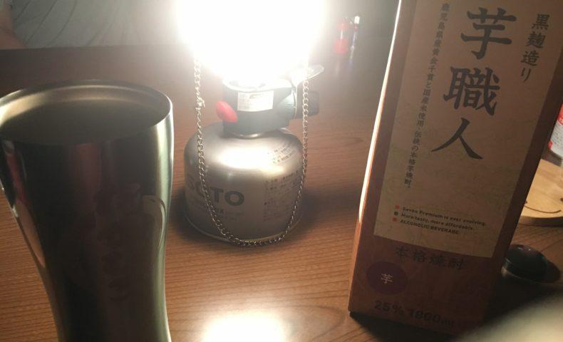 地震停電時のガスランタン