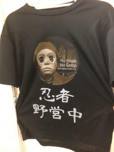 忍者キャンプ王Tシャツ