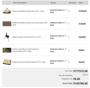 海外アウトドアショップCampingWorldが安い
