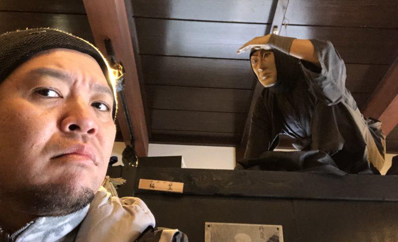 伊達時代村とキャンプ王