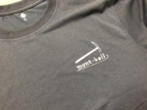 モンベル山の道具Tシャツ