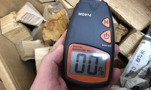 amazonの薪の含水率
