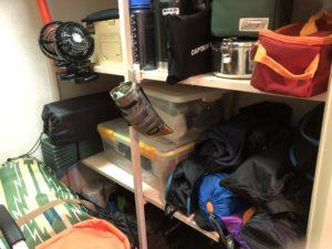 キャンプ道具整理