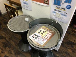 珈琲庵refined朝日店でバーベクック展示中