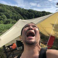 キャンプ王プライベートキャンプ場でデイキャンする