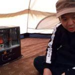 俺氏プライベートキャンプ場を作る第14話「俺のキャンプ場にまたまたまた問題発生!」